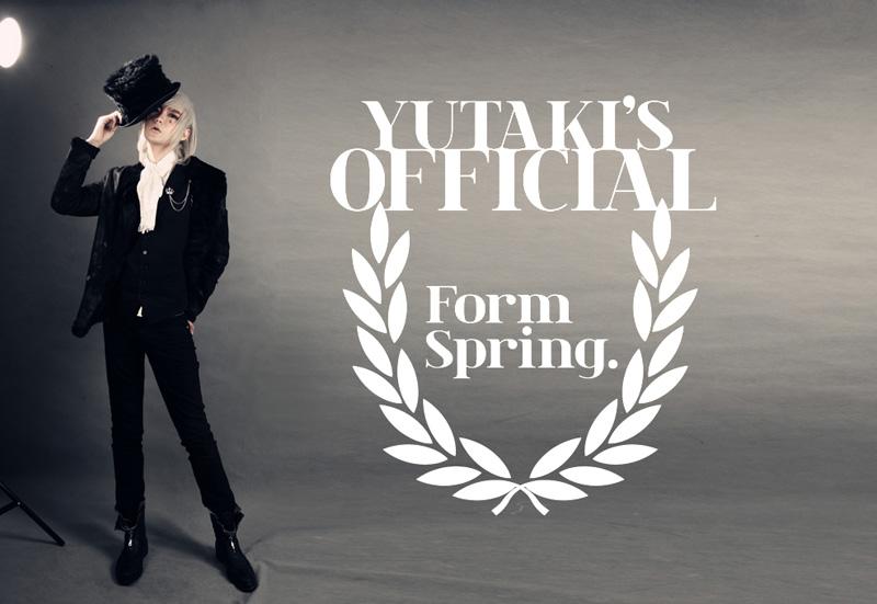 formspring-banner