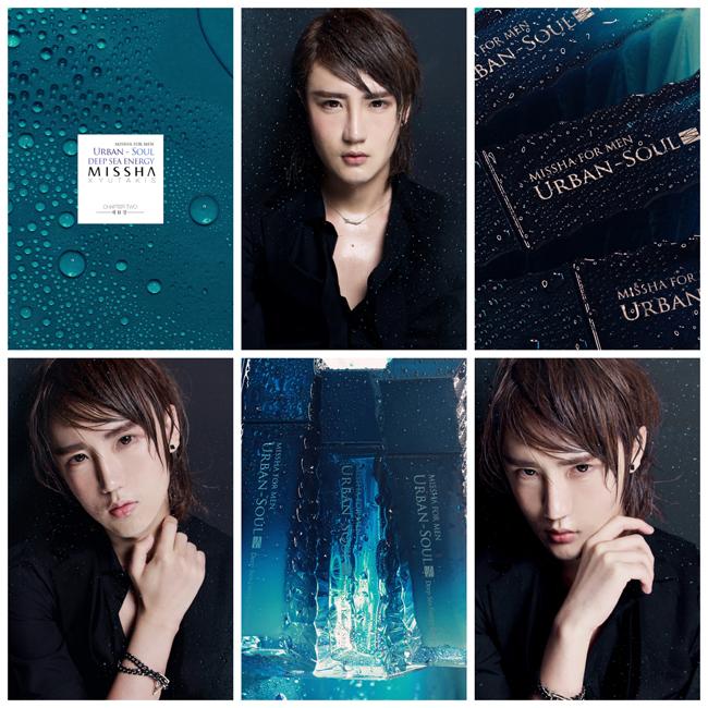 MISSHA-BLUE2