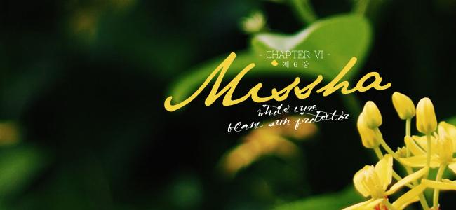 MISSHA-GREEN