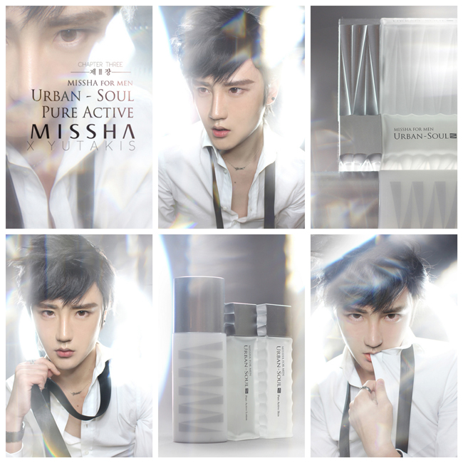 MISSHA-WHITE2