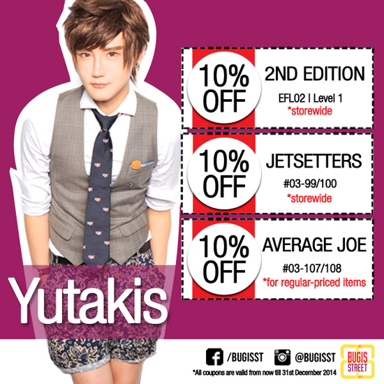Yutaki-e-coupon-(Dec)