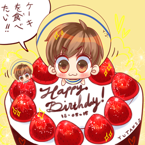 birthday-yutaki2