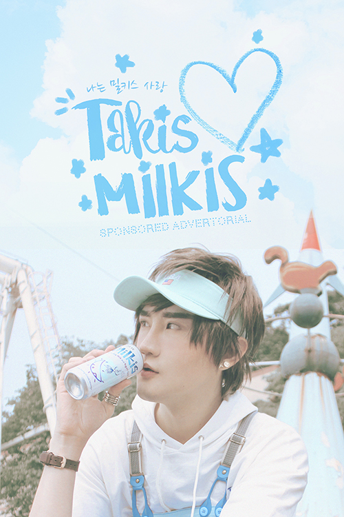 MILKIS1