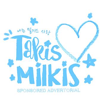 MILKIS33